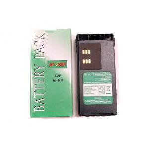 Batería AP 308H Para Motorola