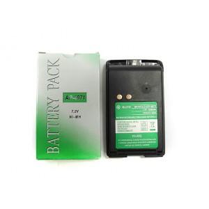 PMNN4071MH Batería para Motorola