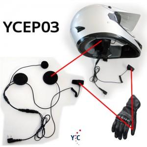 Auricular Accesorio para Moto YCEP03